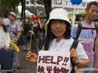 occupy-fukushima  HELP