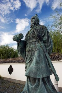 '(S)he will win who knows when to fight and when not fight.'  - Sun Tzu