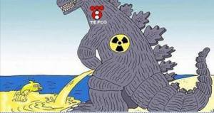 sea monster tepco