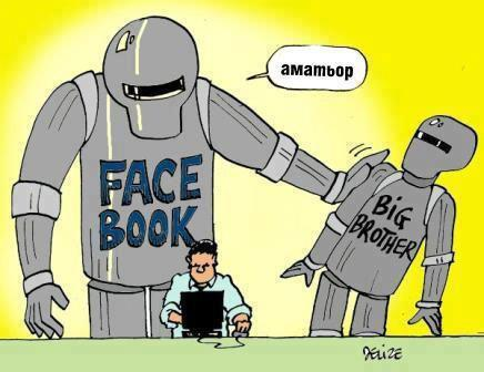 fb big bro and you WE ARE THE MEDIA NOW