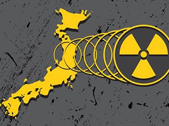 Nuclear Radiiation