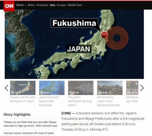 cnn-fukushima-earthquake-11-21-2016-635-pm